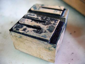 אותיות אהרוני כבד מוצר בבלט - עץ