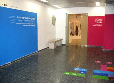 קומה 8 - תקשורת חזותית מול צורפות ואופנה