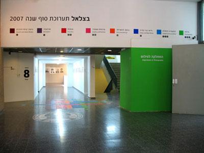 הכניסה בקומה 8