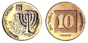 עשר אגורות, 1985