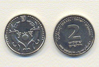 שני ש''ח, 2007