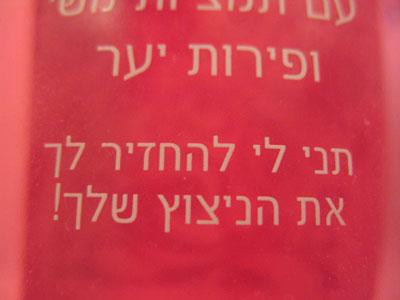שמפו עם Nimbus Sans